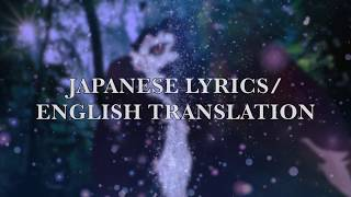 MOMOTARO - WEDNESDAY CAMPANELLA (Japanese lyrics/English translation)