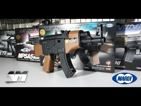 WN - mini draco ak pistol unboxing overview