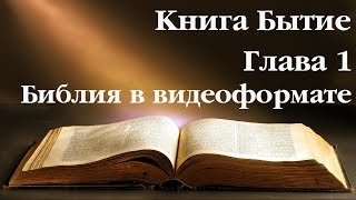 видео Глава 1.8. ТЕХНИЧЕСКАЯ ДОКУМЕНТАЦИЯ