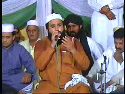 Lo Madinay Ki Tajalli sy  Naat by Khalid Hasnain Khalid