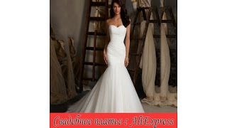 Свадебное платье с Aliexpress.Обзор.