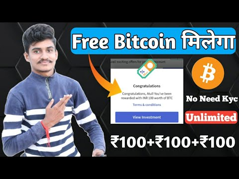 ₹100 Unlimited Free Bitcoin For All No need Kyc   Free Bitcoin without KYC   Best App crypto 2021