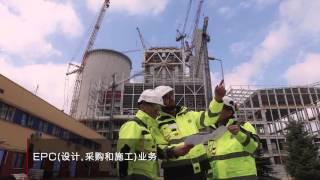 三菱日立电力系统  公司宣传片
