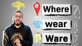 المتشابهات | الفرق بين Where, …