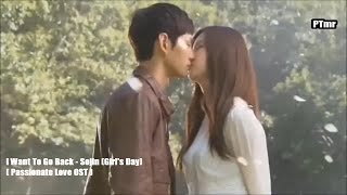 Video [MV] Sojin (Girl's Day) (소진) - I Want To Go Back (ENG+Rom+Hangul SUB.) [Passionate Love OST] download MP3, 3GP, MP4, WEBM, AVI, FLV Januari 2018