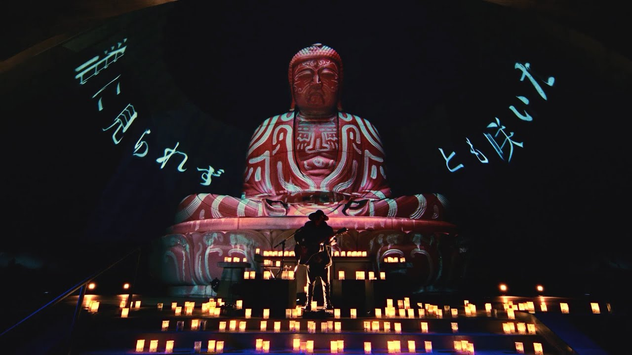 "amazarashi 『令和二年』""A.D. 2020"" Music Video 