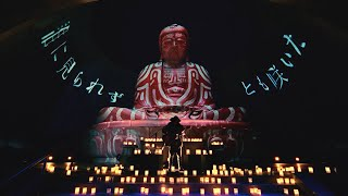 "amazarashi ""Reiwa 2nen"" ""A.D. 2020"" Music Video┃Giant Buddha Projection Mapping"