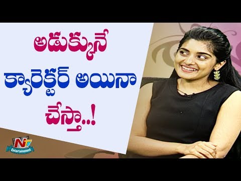 I Will Do Any Kind Of Role If Character Demands : Nivetha Thomas | NTV Entertainment