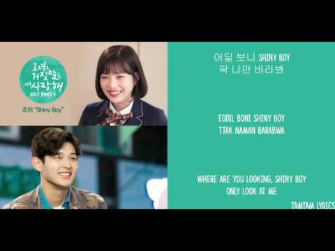 Shiny Boy - Joy Lyrics [Han,Rom,Eng] { The Liar and His Lover OST }