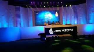 Sham-O-Bodua By Pt. Ajoy Chakrabarty (Bengal Classical Music Festival - 2014)