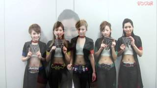 仮面ライダーGIRLSが、サンケイスポーツ大阪本社にやってきました...