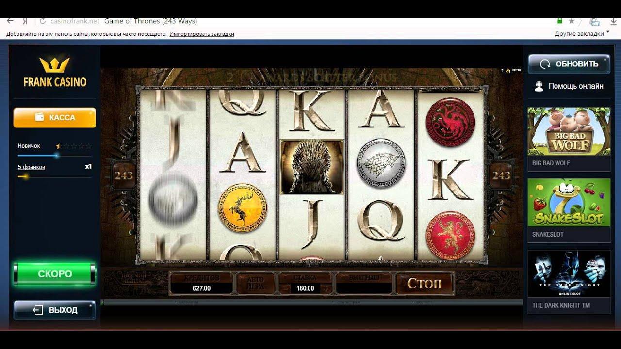 Заносы недели от МАКСБЕТ/казино онлайн разоблачение