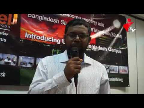 Bangladesh Cricket League In Malaysia-UNISEL-Press Release