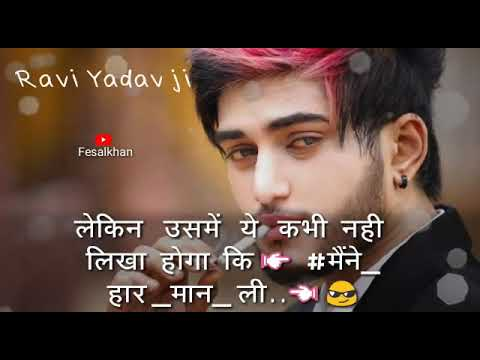 Daru Badnaam Krdi ||deep Khalon Ringtone Version
