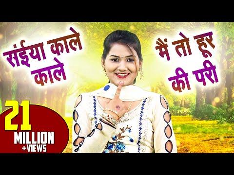 सैया काले काले में तो हूर की परी !! Shivani New Dance Video 2019 !! Ledies Lokgeet !! DJ Rimix