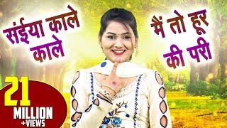 सैया काले काले में तो हूर की परी !! Shivani New Dance  2019 !! Ledies Lokgeet !! DJ Rimix
