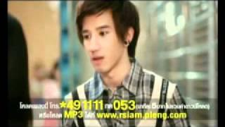 ได้เพียงสิทธิ์ คบไม่มีสิทธิ์คิด - ใบเตย อาร์ สยาม [Official MV] | Bitoey Rsiam