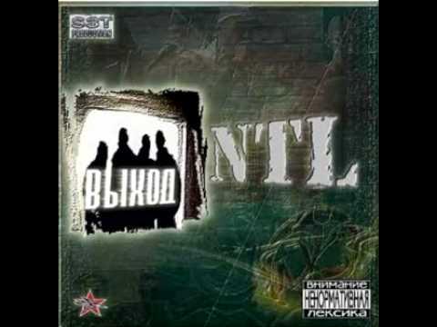 Клип NTL - Время