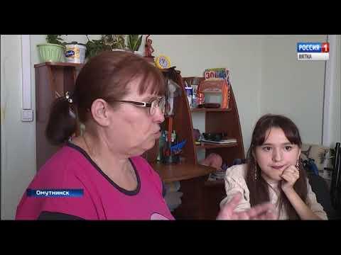 Переселенцы из аварийного жилфонда в Омутнинске разочарованы переездом в новое жилье (ГТРК Вятка)
