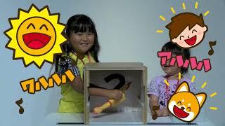 ゆうみ☆ふうかさんがカンドゥーで撮影した動画です。
