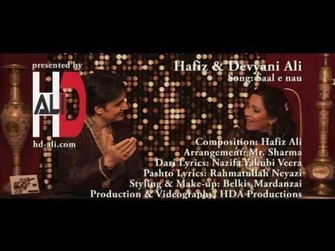 Hafiz & Devyani Ali - Saal e Nauet Mubarak New Song March 2010