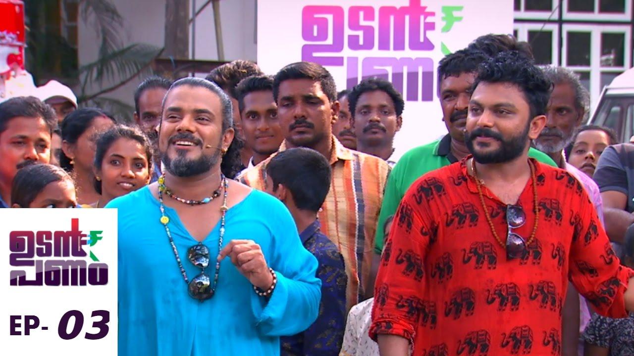 Download Udan Panam l Ep 03 - Cashiers are here...@ Fortkochi...! l Mazhavil Manorama