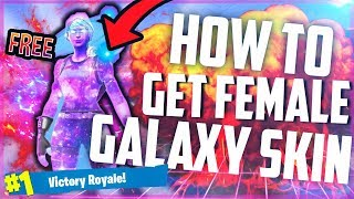 How to Get The Female Galaxy Skin in Fortnite Battle Royale