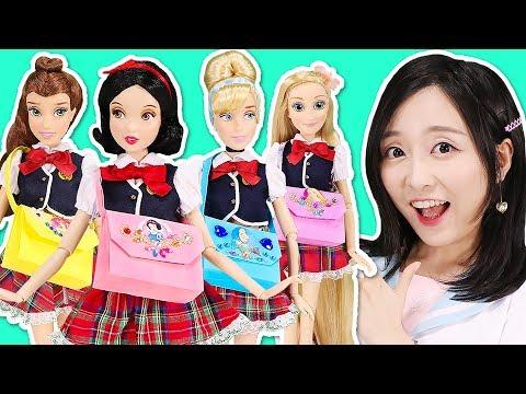 公主學院開學啦!DIY超可愛白雪公主包包!小伶玩具 | Xiaoling toys