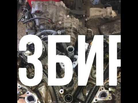 Капитальный ремонт 3GR FSE автосервис Томск СТО Fourv