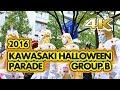 [4K]Kawasaki Halloween Parade 2016 -Group B / 川崎ハロウィンパレード・グループB