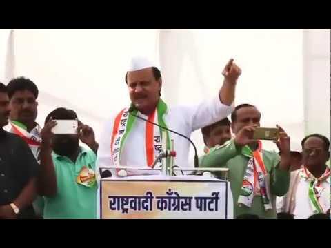 Ajit Pawar & Sunil Tatkare #HallaBol #Ncp | Nationalist Congress | राष्ट्रवादी काँग्रेस ||