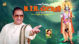 N.T.R Charithra-Tdp Party Founder--History of NTR-Song By Anthadupula Ramadevi-Jukebox