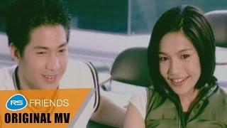 สอน : โมเม | Momay | Official MV