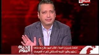 فيديو| تامر أمين عن تسمم «طلاب الفيوم»: «بلح»