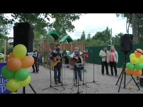 Музыкальная Среда на юбилее СНТ Орбита Часть 2