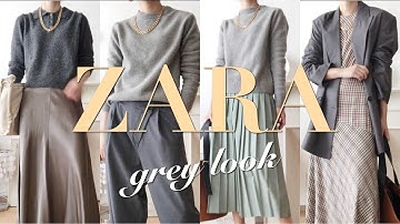 [자라 하울] ZARA에서 그레이룩 우아하게 따라 입기 / 가을 트랜드 / 자라 신상품/ 자라 가을 패션/ ZARA HAUL /GREY LOOK /FASHION TREND