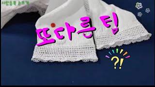 팁하나 ♥  응용하세요 ^^  ( 생활속에  즐거움 )