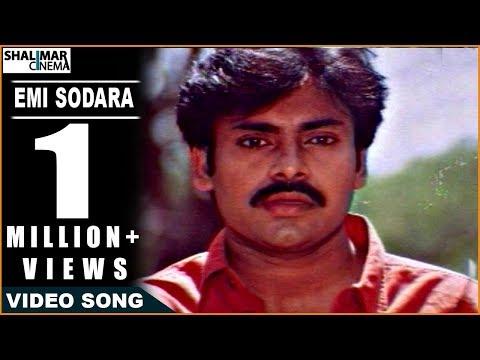 Tholi Prema Movie || Emi Sodara Video Songs || Pawan Kalyan , Keerthi Reddy