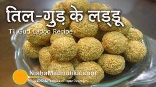 Makar Sankranti Recipes