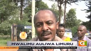 Mwalimu auliwa Limuru #SemaNaCitizen