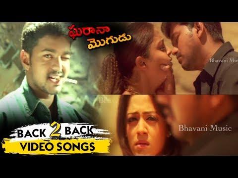 Gharana Mogudu Movie Songs Back 2 Back...