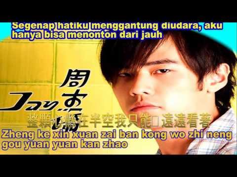 Jay Chou   Kai Bu Liao Kou With Indonesian Translate