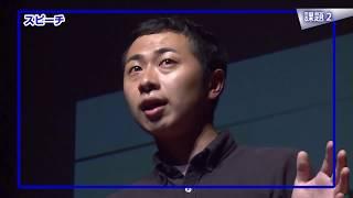 ダイナック社内接客サービスコンテスト「D1グランプリ」第6回決勝大会ダイジェスト。ファイナリストの最高のパフォーマンスをご覧ください!