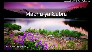 Maana ya Subra