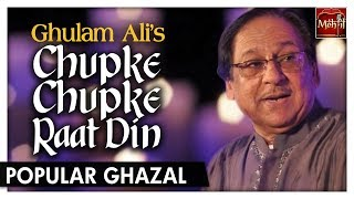 Chupke Chupke Raat Din (Full Song with Lyrics) | Ghulam Ali | Popular Sad Ghazal