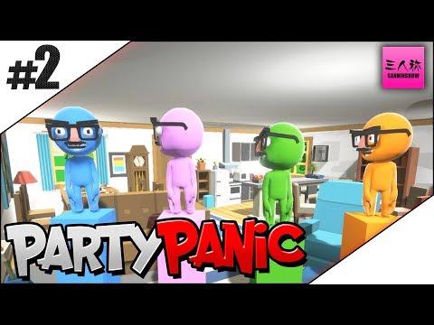 #2【生放送】三人称+標準のParty Panic【steam】