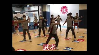Publication Date: 2021-03-04 | Video Title: 漢鼎書院體育課程