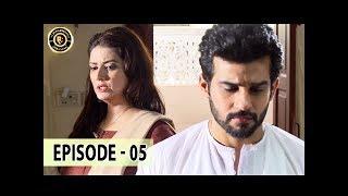 Meraas Episode 05 - 5th Jan 2018 - Fahad & Saboor Ali - Top Pakistani Drama