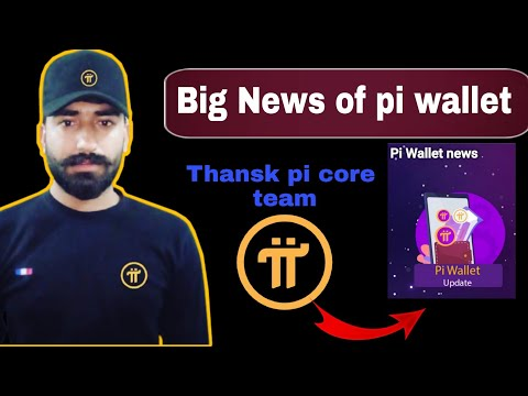 Congrates All Pioneers| Big News About Pi Wallet| Pi Network New Update