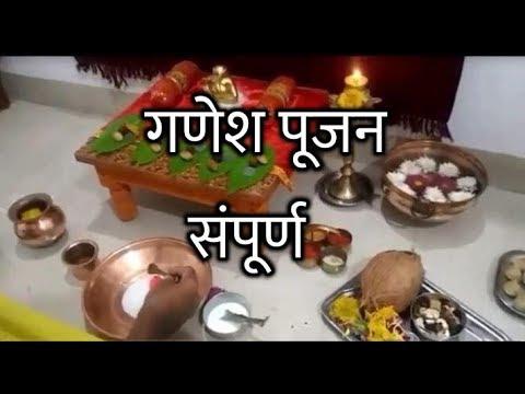 Download Ganesh Chaturthi Pooja Vidhi   Ganesh Chaturthi Pooja